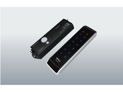 Digital-Wireless-Door-Key-(Waterproof)