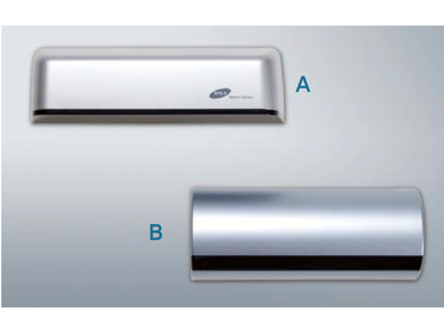 Microwave-Motion-Sensor-1