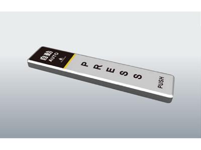 Wireless-Touch-Switch-(Waterproof-type)